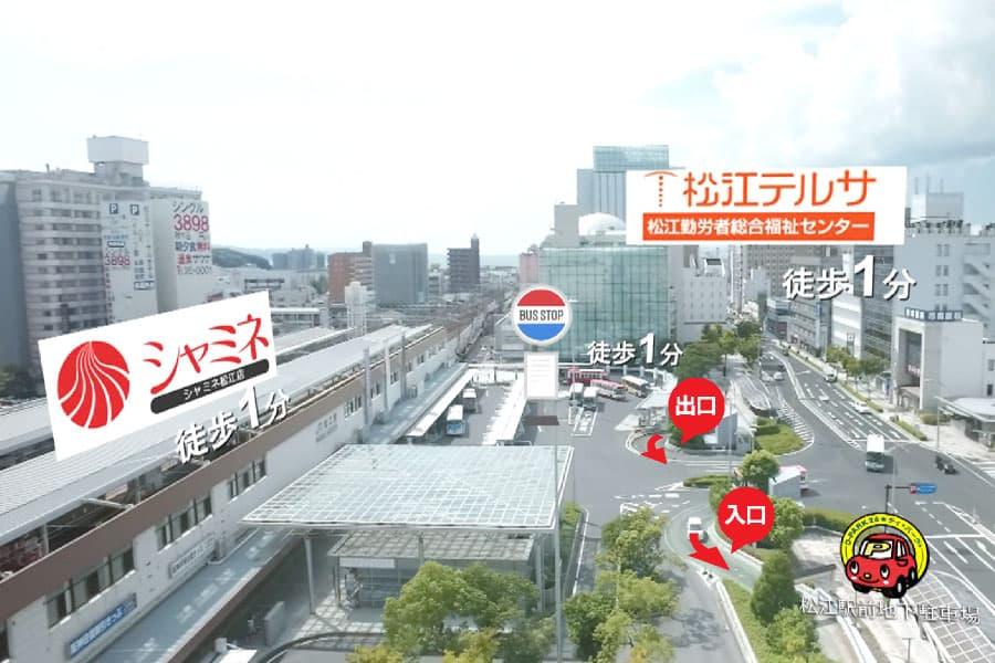 松江駅前地下駐車場_03