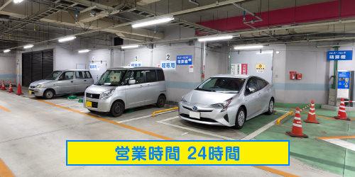 松江駅地下駐車場(ロック式)