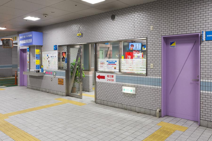 松江駅前地下駐車場_07